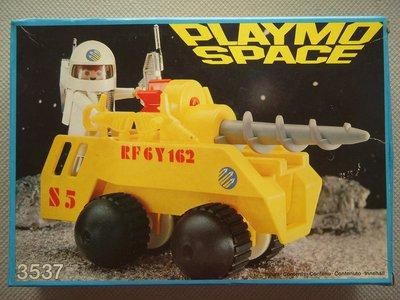 Playmobil 3537 - Yellow Space Drill - Box