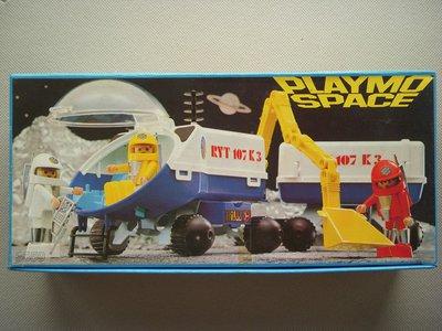 Playmobil 3559 - Planet Explorer - Box