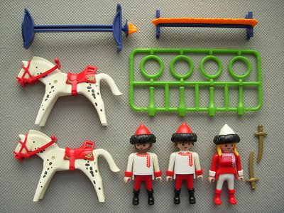Playmobil 3810 - Circus Riders - Back