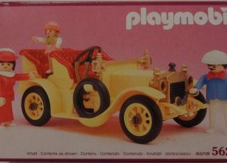 Playmobil - 5620v2 - 1900 Car