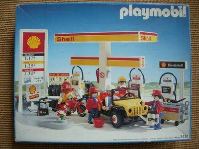 Playmobil 3437v2 - Shell Gas Station - Box