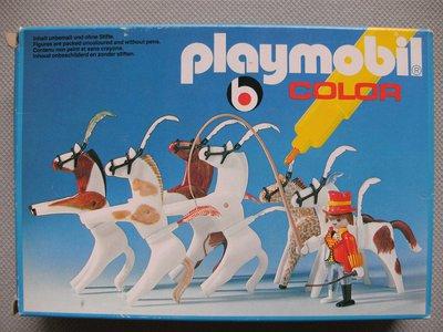 Playmobil 3643 - Horse Show - Box
