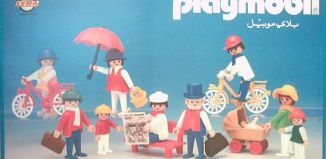 Playmobil - 3L45-lyr - Park visitors