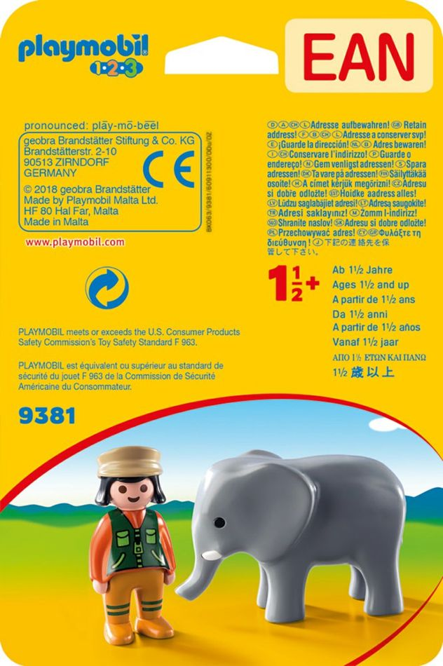 Playmobil 9381 - Elephant - Back