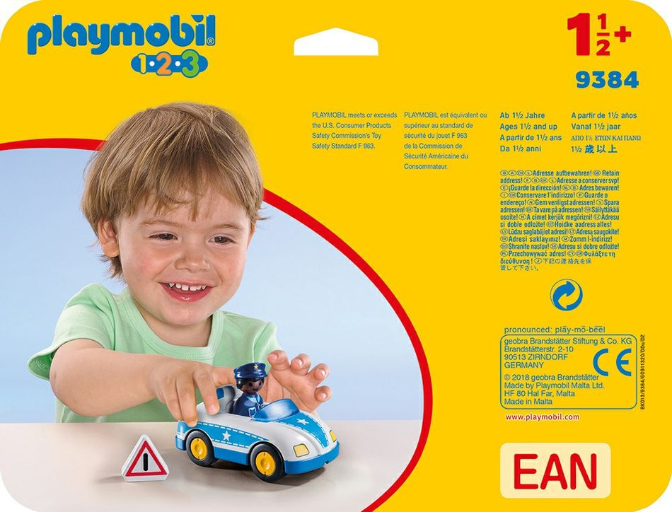 Playmobil 9384 - Police car - Back