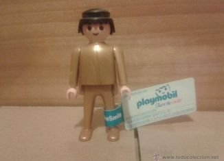 Playmobil - 30825013-ger - Playmobil Share the Smile 40º (gold)