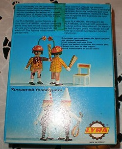 Playmobil 3644-lyr - Musical clowns - Back