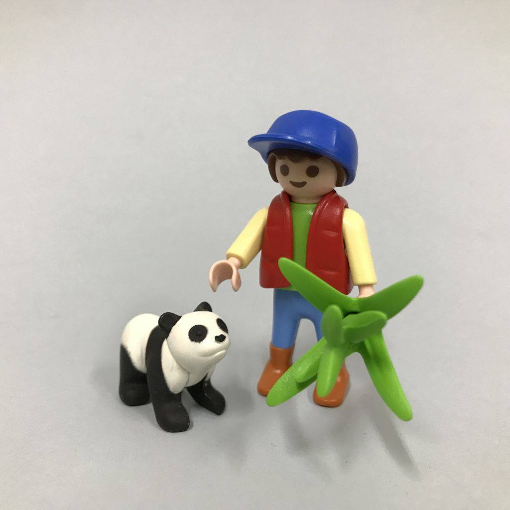 Playmobil 0000-ger - Nüremberg Toy Fair Give-away Child with Panda - Back