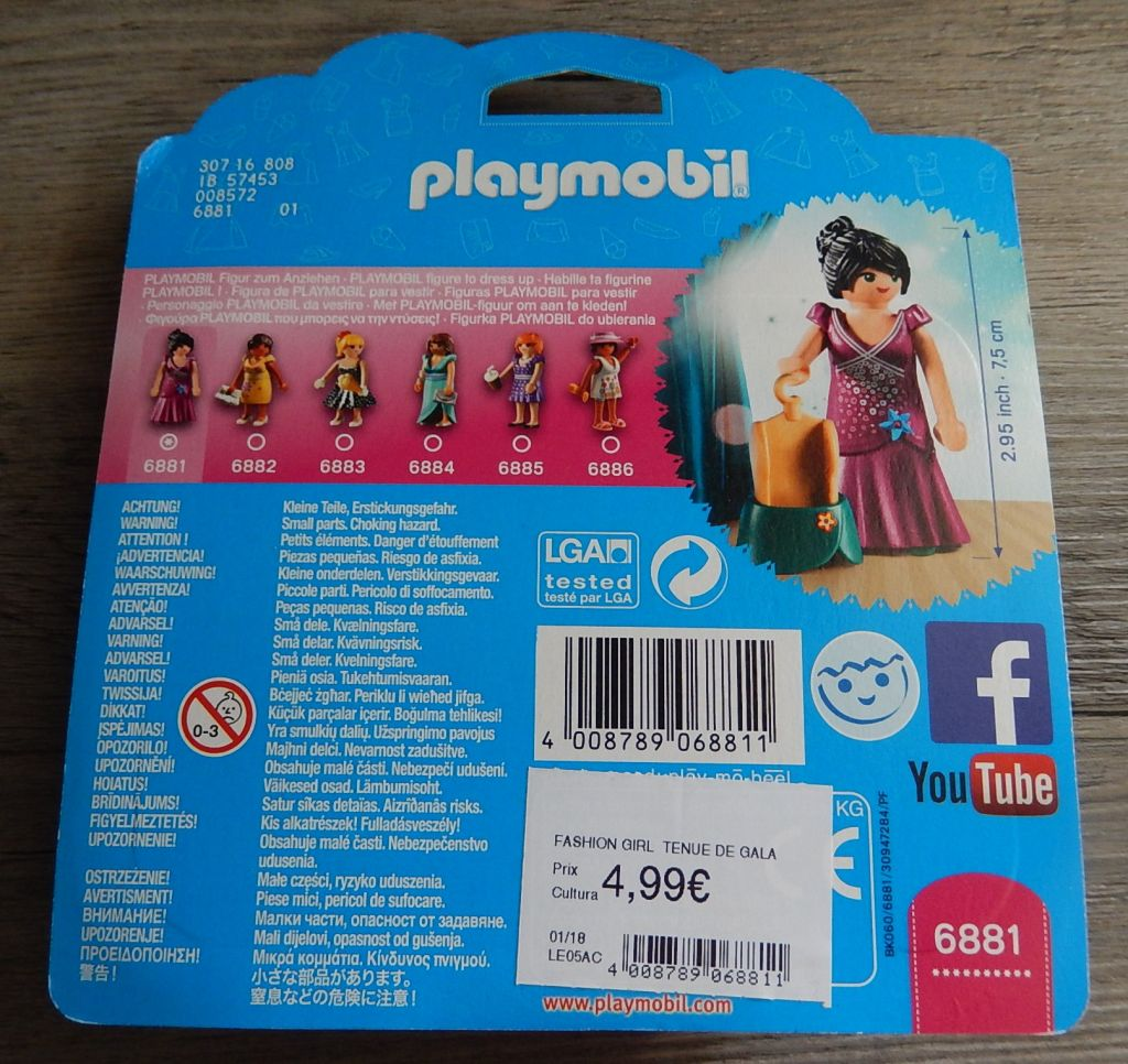 Playmobil 6881 - Fashion Girl - Party - Back