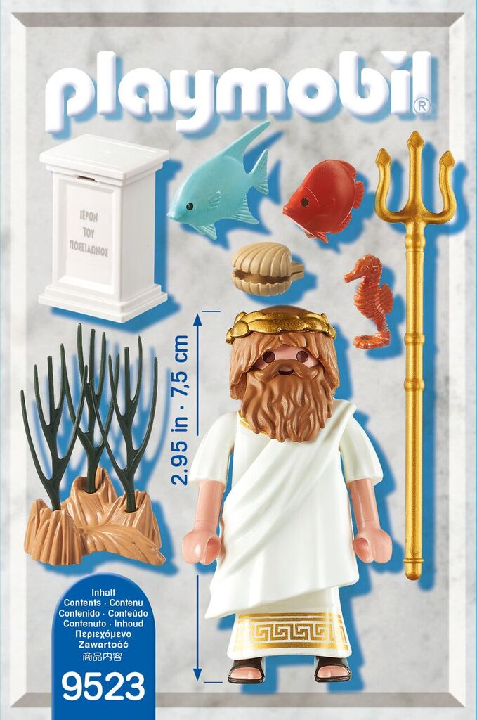 Playmobil 9523 - Poseidon Greek God - Back