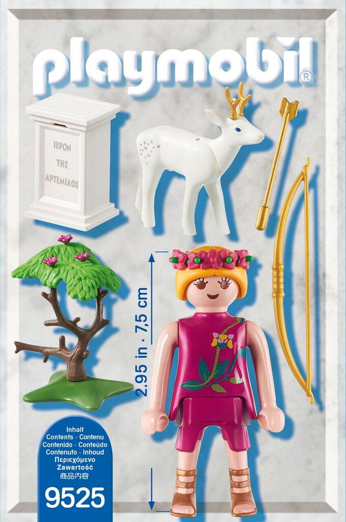 Playmobil 9525-gre - Artemis Greek Goddess - Back