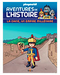 Playmobil LADLH-13 - Chinese Emperor - Box
