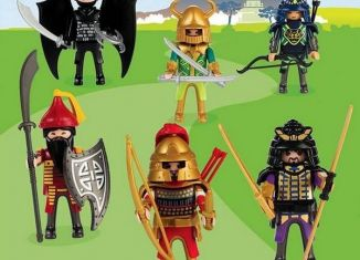 Playmobil - 0000-fra - Quick Magic Box Asian Warriors Set