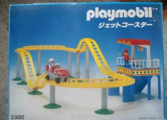 Playmobil - Rumors & Myths