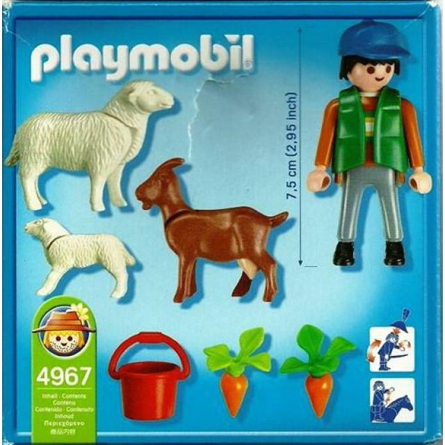 Playmobil 4967 - Farmer Feeding Animals - Back