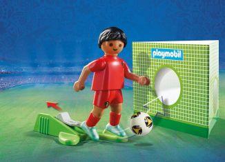 Playmobil - 9509 - Soccer Player Belgium