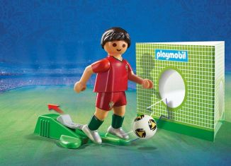 Playmobil - 9516 - Soccer Player Portugal
