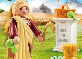 Playmobil - 9526-gre - Demetra Greek Goddess