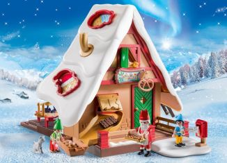 Playmobil - 9493 - Christmas Bakery With Cookie Cutters