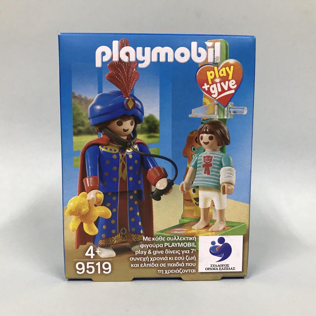 Playmobil 9519-gre - Special Male Pediatrician - Box