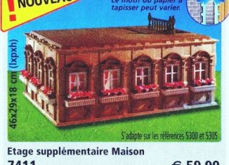 Playmobil - 7411v3 - Expansion Floor