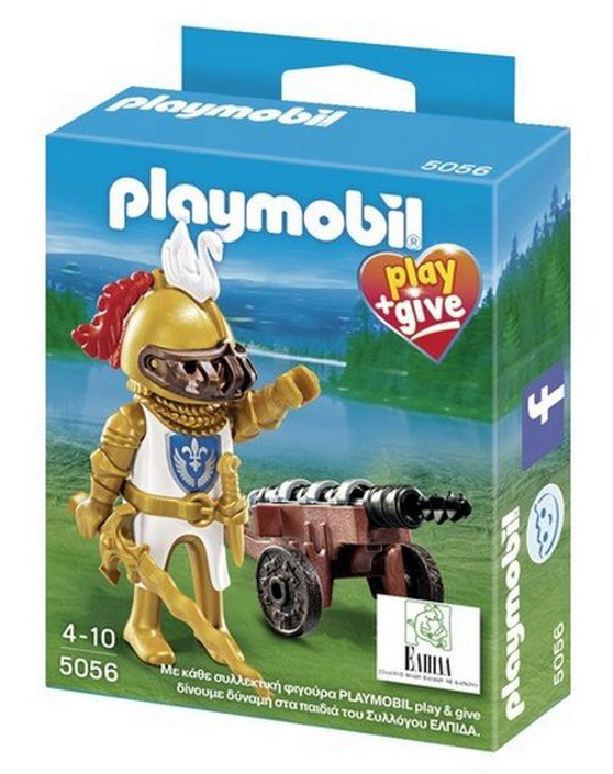 Playmobil 5056-gre - Swan Knight - Box