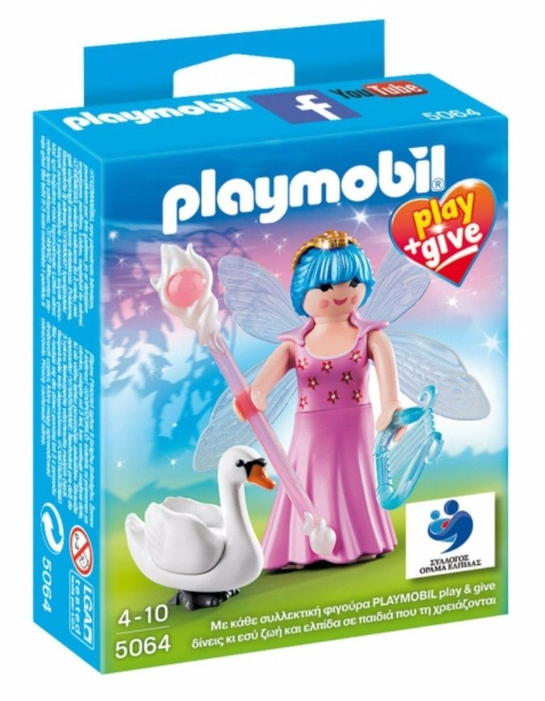 Playmobil 5064-gre - Fairy with swan - Box