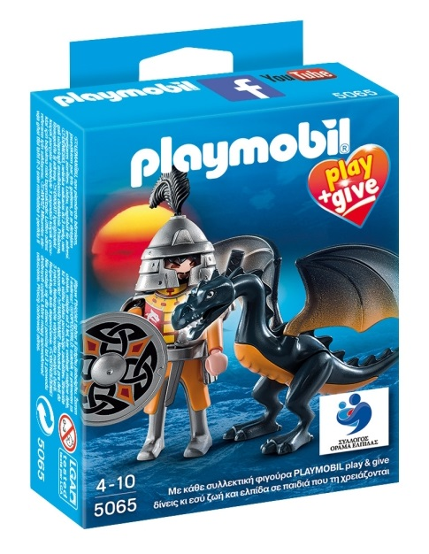 Playmobil 5065-gre - Asian warrior with dragon - Box
