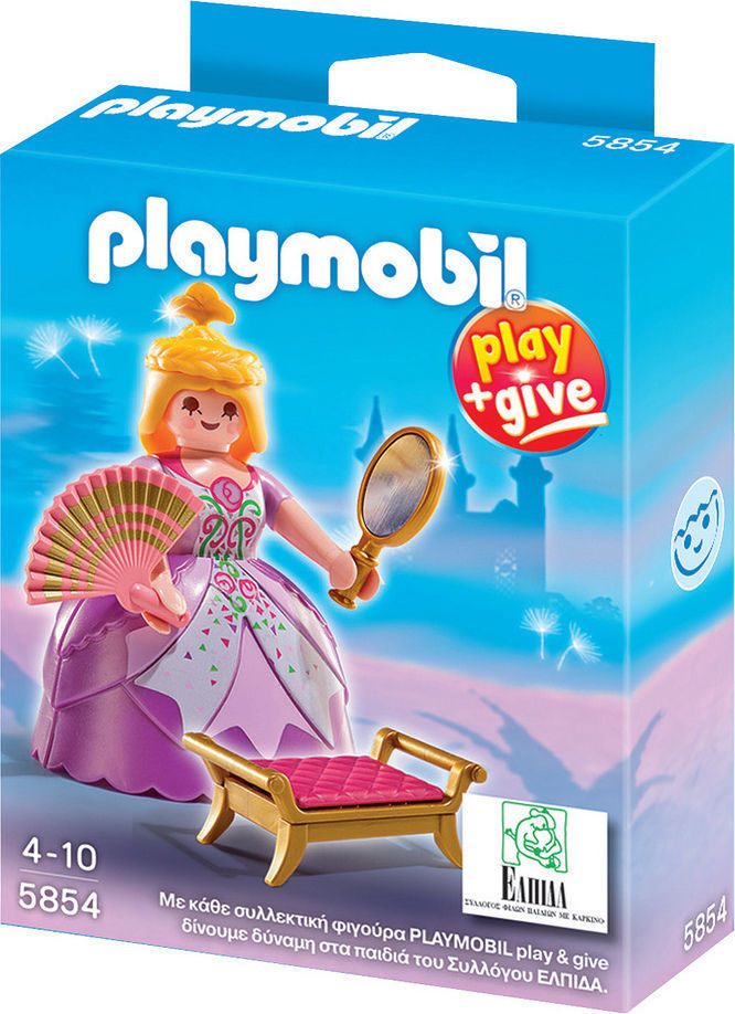 Playmobil 5854-gre - Princess - Box