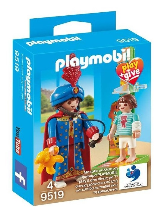 Playmobil 9519-gre - Special Male Pediatrician - Box