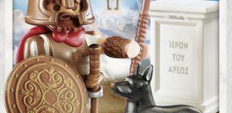 Playmobil - 70216-gre - Aris Greek God