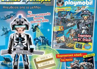 Playmobil - 0-gre - Playmobil Magazin #37 - 6/2018
