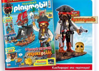 Playmobil - 0-gre - Playmobil Magazin #38 - 9/2018