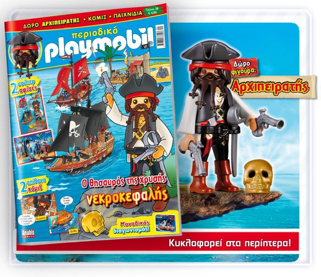 Playmobil 3841 ref 37