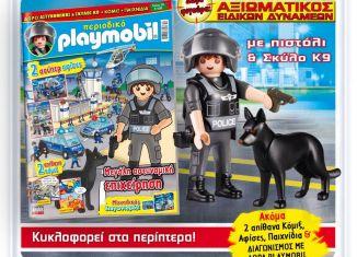 Playmobil - 0-gre - Playmobil Magazin #39 - 12/2018