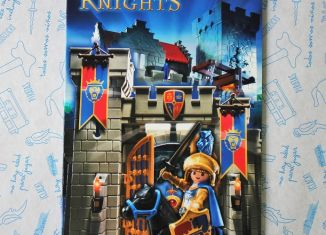 Playmobil - 0000 - Knight notebook