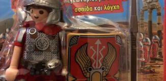 Playmobil - 30798673-gre - Roman Soldier