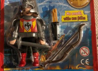 Playmobil - 30798593-gre - Dragon Knight