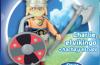 Playmobil - 30793254 - Charlie