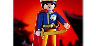 Playmobil - 4539 - Mandarin Prince