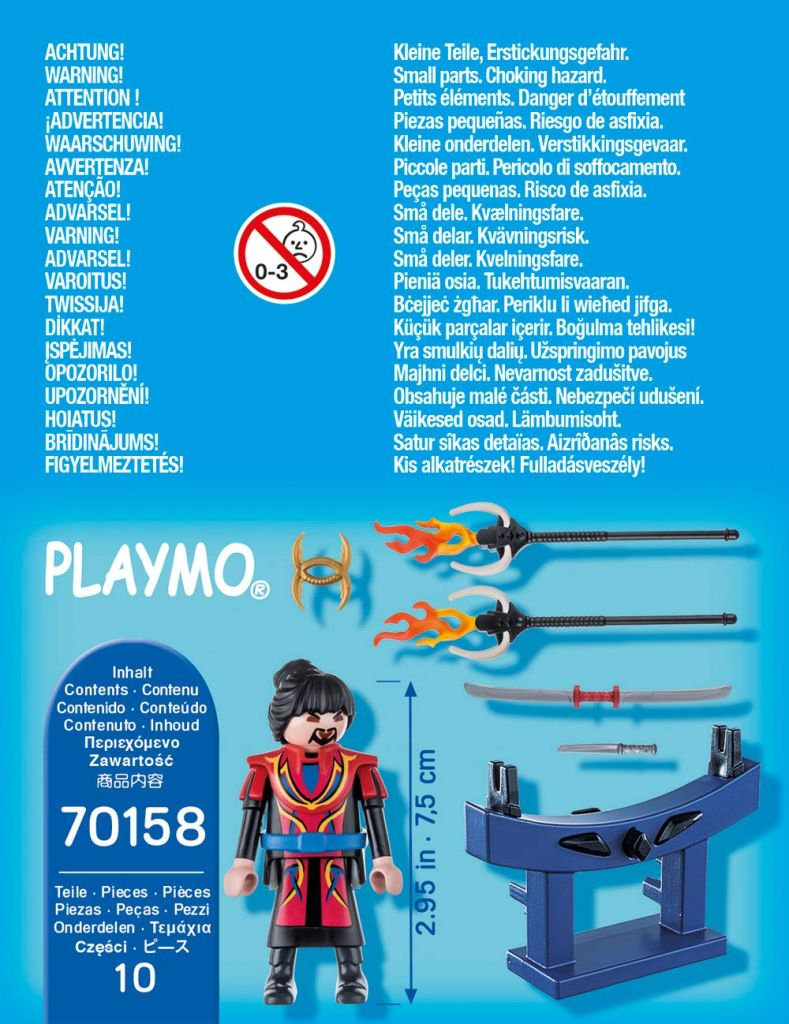 Playmobil 70158 - Asian Fighter - Back