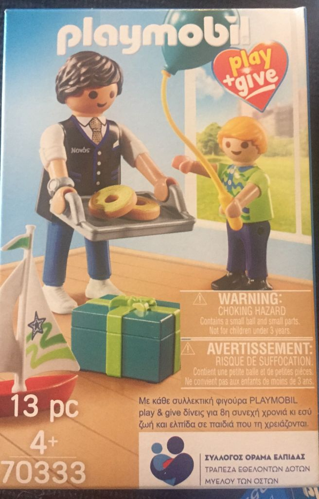 Playmobil 70333-gre - play + give godfather - Box
