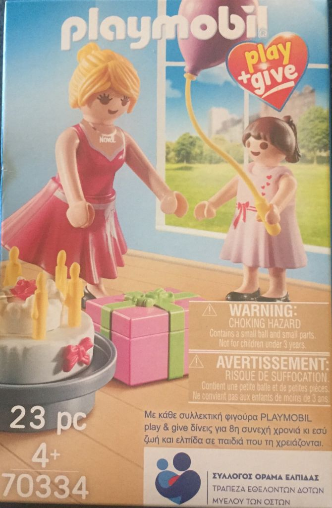 Playmobil 70334-gre - play + give godmother - Box