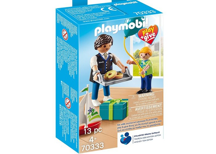 Playmobil 70333-gre - Godfather - Box