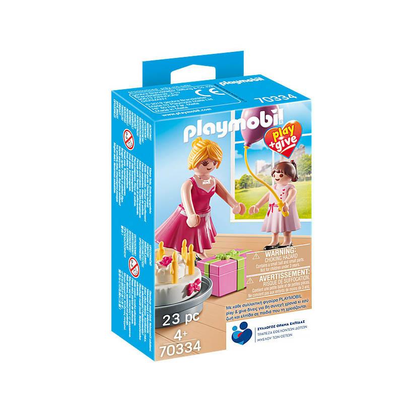 Playmobil 70334-gre - Godmother - Box