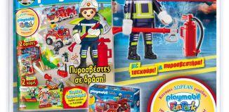 Playmobil - 0-gre - Playmobil Magazin #41 - 7/2019
