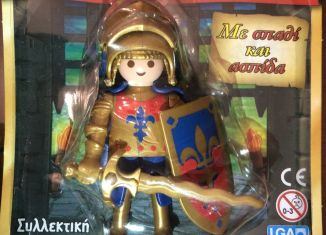 Playmobil - 30796603-gre - Golden Knight