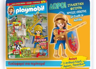 Playmobil - 0-gre - Playmobil Magazin #30 - 12/2016