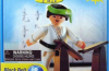 Playmobil - 4532-usa - Karateka