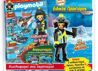 Playmobil - 0-gre - Playmobil Magazin #44 - 4/2020